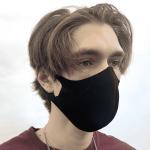 ebay-side-mask